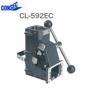 【コンセック】発研 □59クランプ組 CL-592EC