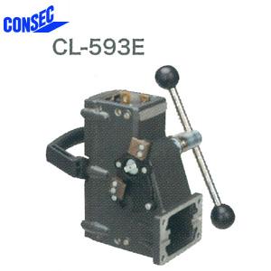 【コンセック】発研 □59クランプ組 CL-593E