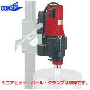 【代引不可】 【コンセック】発研 ギアドモータ SPO-14A(Aロットネジ) ※こちらの商品はメーカーより直送の為、代引き不可です。