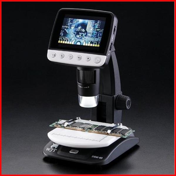 【代引不可【代引不可】】 DIM-03【アルファーミラージュ】LCDデジタルマイクロスコープ DIM-03 マイクロスコープとモニターが一体化!, Polest  ポレスト:e12ad7fc --- officewill.xsrv.jp