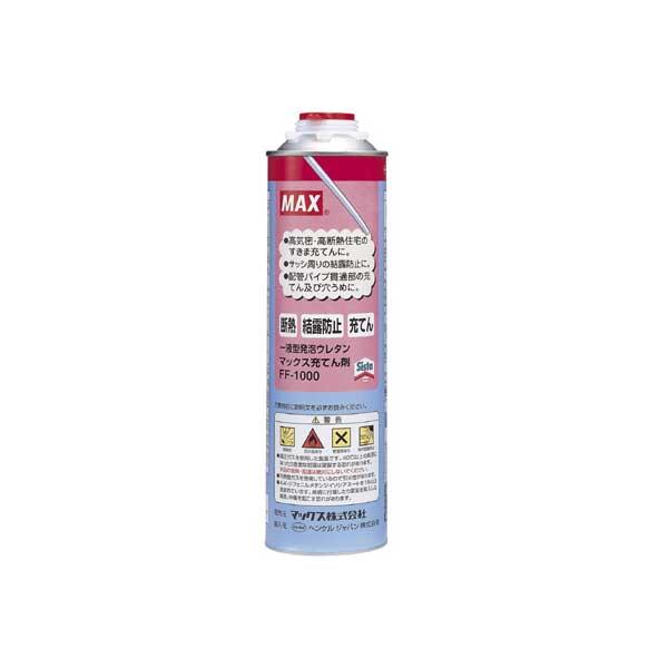【MAX】(マックス) 充てん剤 FF-1000 (12本入/箱) 一液型発泡ウレタン