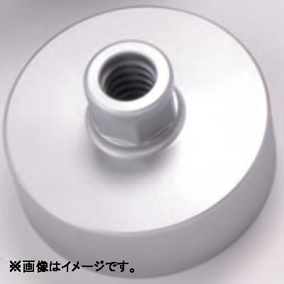 【代引不可】 【呉英製作所】New G-2 3点式 アダプター(A) No.5214 呼径:230(9インチ)