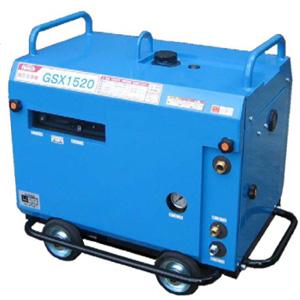 【代引不可】 【フルテック】GSX1520(10標) 防音型洗浄機ガソリンエンジン式 低騒音で市街地でも安心!水量20L ※こちらの商品はメーカーより直送の為代引き不可です。
