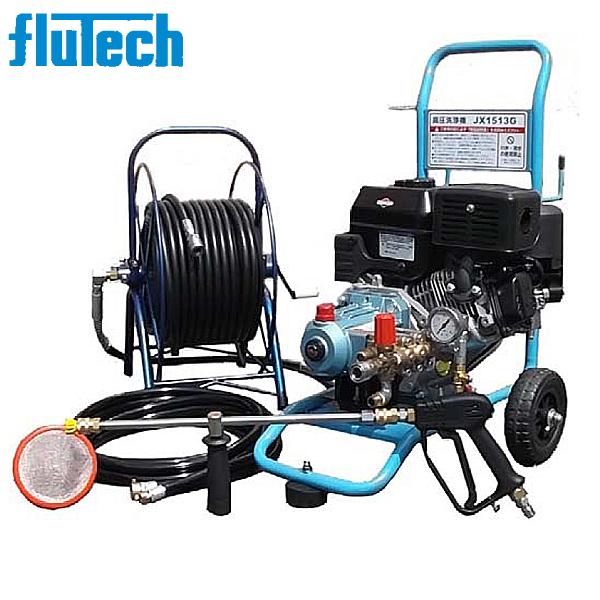 【代引不可】 【フルテック】ジェットボーイJX1513G(30D標) 高圧洗浄機ガソリンエンジン式 使い易さを重視したセット構成! ※こちらの商品はメーカーより直送の為代引き不可です。