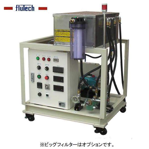 国内初の直営店 【個人宅配達】【】【】【フルテック】 プランジャーポンプ式耐圧検査装置 MPB1005II 様々な水圧での圧力検査が可能です。 ※こちらの商品はメーカーより直送の為きです。, オバマシ:660e51e1 --- unlimitedrobuxgenerator.com