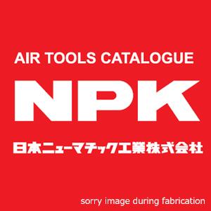 【NPK】【日本ニューマチック工業】NW-19AA インパクトレンチ ツーハンマタイプ〔20158〕本体 19.05mm(3/4)Sq