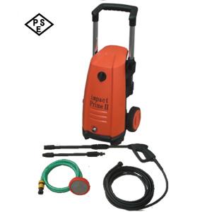 【フルテック】 100V高圧洗浄機 インパクトプライム2 自給可能! 7MPaの吐出圧 家庭でもご利用できる洗浄機
