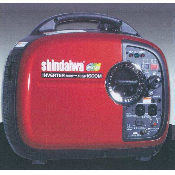 【shindaiwa】新ダイワ 発電機 IEGP1600M-Y 2018プレミアムキャンペーン 限定色