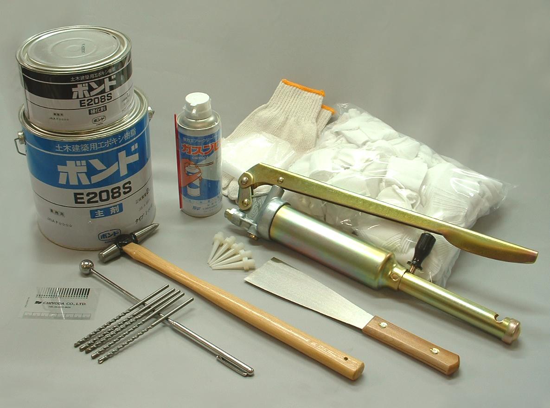 チヨダ(CHIYODA) 注入補修セット