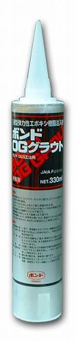 ボンド OGグラウト 330ml カートリッジ 《2本入り》 1液型弾力性エポキシ樹脂注入工法/ボンドOGS工法用専用エポキシ変成シリコーン樹脂 コニシ BESTEM