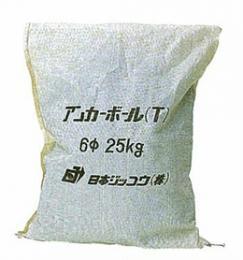 【代引不可】 日本ジッコウ [AE-B6] セラミックボール アンカーボール6φ【25kg/袋】
