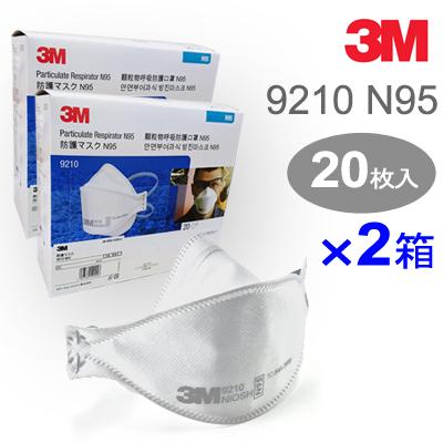 3m 9210 n95 face mask
