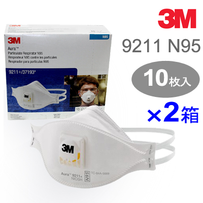 3m n95 mask 9211