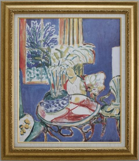 【受注生産品】 【代引不可】 マティス 【小さな青い部屋】 [ac-1704] 世界の名画・高級複製画