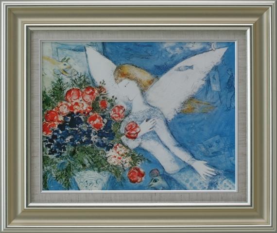 【受注生産品】 【代引不可】 シャガール 【ブルーエンジェル】 [ac-2201a] 世界の名画・高級複製画