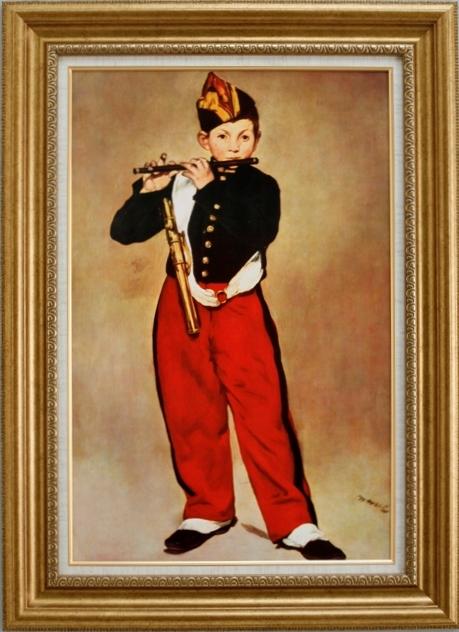 【受注生産品】 【代引不可】 マネ 【笛を吹く少年】 [ac-403] 世界の名画・高級複製画
