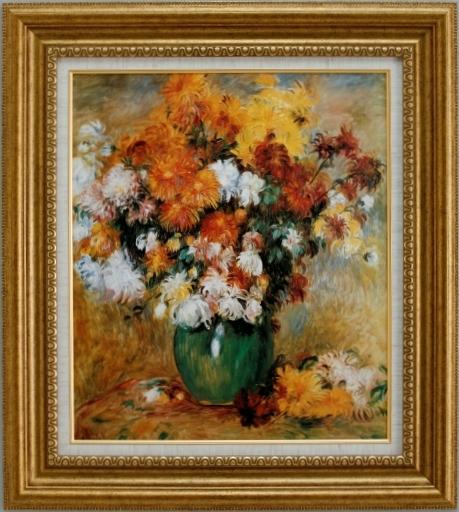【受注生産品】 【代引不可】 ルノワール 【菊の花束】 [ac-605] 世界の名画・高級複製画