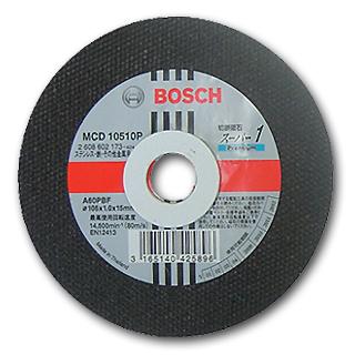 【BOSCH】(ボッシュ) [MCD010510P/200] 切断砥石(105mm両面補強タイプ) スーパー1 プレミアム 105mm×1.0mm×15mm [200枚セット/10枚入×20箱] ディスクグラインダー用アクセサリー