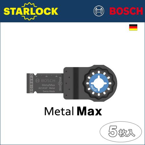 【BOSCH】(ボッシュ) [AIZ20ATN/5] スターロック カットソーブレード Metal MAX [5枚入り] 刃幅:20mm 刃長:40mm 《金属用》