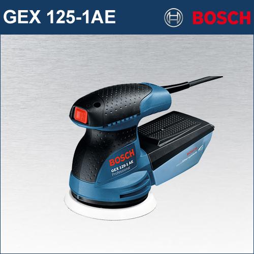【BOSCH】(ボッシュ) [GEX125-1AE] 吸じんランダムアクションサンダー 最軽量クラスの1.3kgボディで、片手で自在に操作が可能!