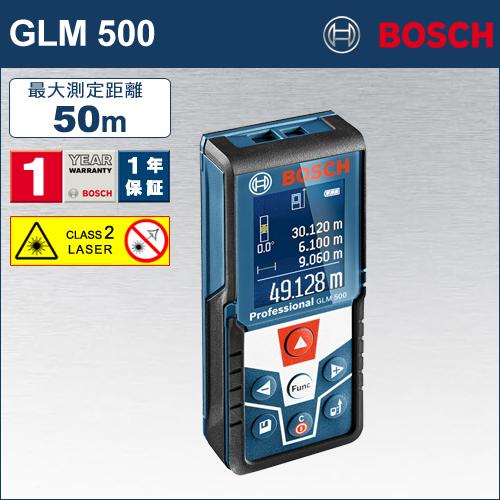 【BOSCH】(ボッシュ) [GLM500] レーザー距離計 最大測定距離50m! 見やすいカラー液晶搭載! 直感的操作が可能で、様々な測定作業をさらに分かりやすく行える!