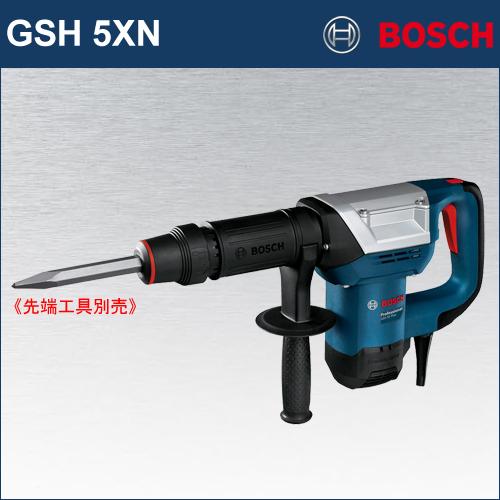 【BOSCH】(ボッシュ) [GSH 5XN] 六角軸破つりハンマー パワフルな使用感! 六角軸破つりハンマー! さらなる耐久性向上により、コスト削減に貢献!