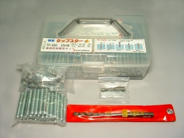 タップスター(鋼製)スタートキット M8×50L【200本入】 (SDS専用ビットφ7.5mm_専用ソケット、各1本付)