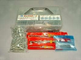 タップスター(鋼製)スタートキット (M6×45L/M8×50L/M10×60L、各50本入り) (SDS専用ビットφ5.5mm/φ7.5mm/φ9.5mm、各1本付) (専用ソケットM6/M8/M10、各1本付)