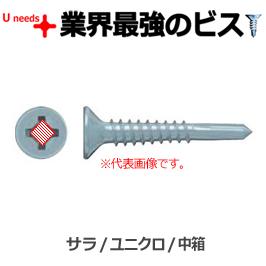 ユ・ニーズ マルチドリルビス 鉄板用 4mm 《皿頭》 ユニクロメッキ 中箱