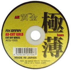 アックスブレーン 極薄 切断砥石 ACG-105S 105mm×1.0mm×15mm (100枚入り+10枚サービス=合計110枚)