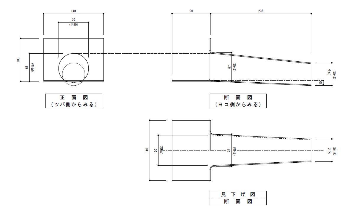 YM PLAN www 【アイユ】YM−50FRPドレンヨコ型丸50(本体のみ・ストレーナー別売