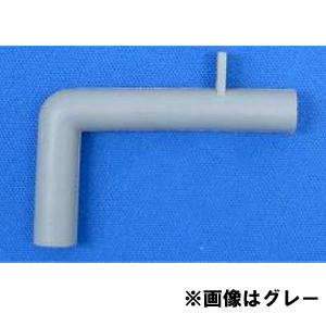 【代引不可】【フジオカエアータイト】水抜きパイプ L型Φ8 《50個入り》 カラー:白