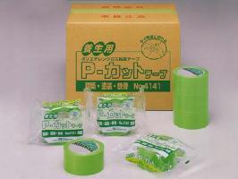 Pカットテープ No.4141 25mm×25m(60巻入り)・50mm×25m(30巻入り)