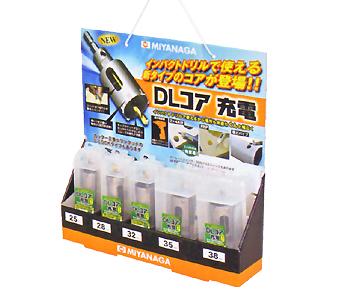 ミヤナガ [DLCDPA] DLコアディスプレイセット ディスプレイセットA(管材向け) (カッター:φ25、28、32、35、38 各1本)