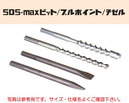 ミヤナガ [MAX220100] SDS-maxビット 超ロングビット 22.0φ×1000mm (有効長860mm )