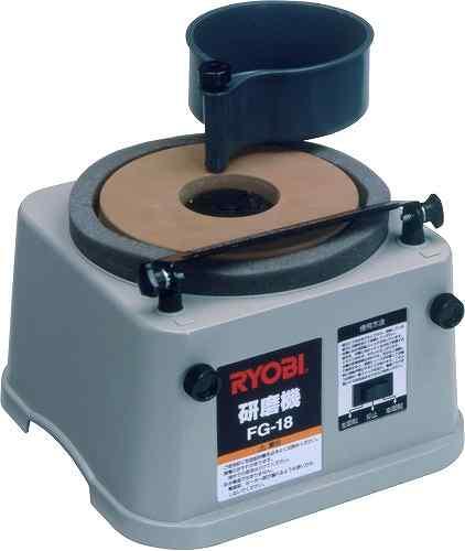 【リョービ】(RYOBI) [4150220] 電動工具 FG-18 研磨機
