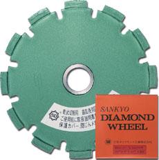 【代引不可】 三京ダイヤモンド工業 [D-3] ドライカッター