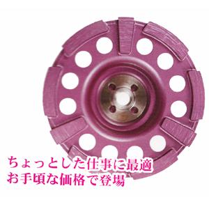 【代引不可】 三京ダイヤモンド工業 [DF-A4ME] サーフェーサーエースライト