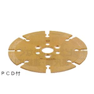 【代引不可】 三京ダイヤモンド工業 [LB-5P] レーザー隼(PCD付) (内径:20mm・PCD:35×3)