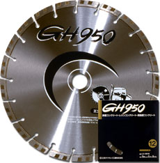 【代引不可】 三京ダイヤモンド工業 [LC-GH12] GH-950
