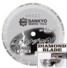 【代引不可】 三京ダイヤモンド工業 [LC-GL14] 黒いイナヅマGL