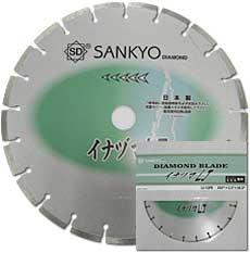 【代引不可】 三京ダイヤモンド工業 [LJ-10PE] イナヅマLJ