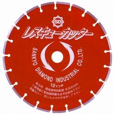 【代引不可】 三京ダイヤモンド工業 [LP-12R] レスキューカッター