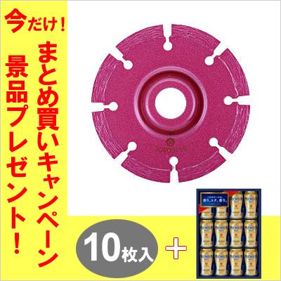 激安通販新作 【】 三京ダイヤモンド工業 [LD-5M] レーザーコスモ 【10枚入り】まとめ買いで景品プレゼント!※景品の発送は後日となります。, ヒガシウラチョウ 5645c35d