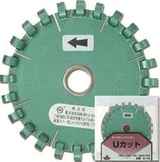 【代引不可】 三京ダイヤモンド工業 [U-10] Uカット