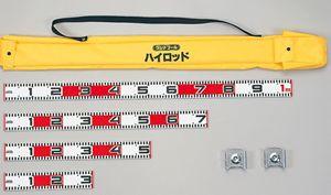 新版 【Tajima】(タジマ) ハイロッド [HRD-5SET] 測量器具〈標尺〉 アルミ製ロッド 5点セット ハイロッド 5点セット, 水俣市:a1301a0f --- construart30.dominiotemporario.com