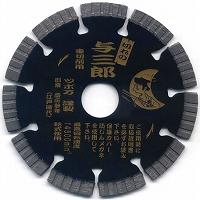 【ツボ万】 【まとめ買いセール】 [YB-150J] 与三郎 150×2.2×7×22 重切削用 5枚まとめ買いで1枚サービス!!合計6枚