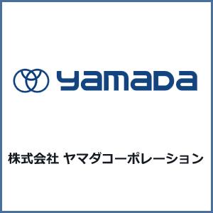 【ヤマダコーポレーション】【受注生産品】R-920-35.0M 排気レールユニット 《製品番号:H917220》