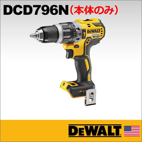 【DEWALT】(デウォルト)[DCD796N]18Vブラシレス振動ドリルドライバー(本体のみ、充電器、バッテリー別売) 従来モデルの約20倍となる最大60ルーメンの高照度LEDライトを搭載。作業灯としても使用できます。