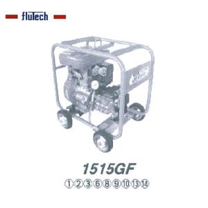 【個人宅配達不可】 【代引不可】 【フルテック】1515GF(本体)ガソリンエンジン フレームシリーズ  ※こちらの商品はメーカーより直送の為、代引き不可です。